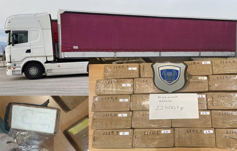 Σύλληψη οδηγού φορτηγού που μετέφερε είκοσι δύο κιλά κοκαΐνης αξίας άνω των 900χιλ. ευρώ(video)