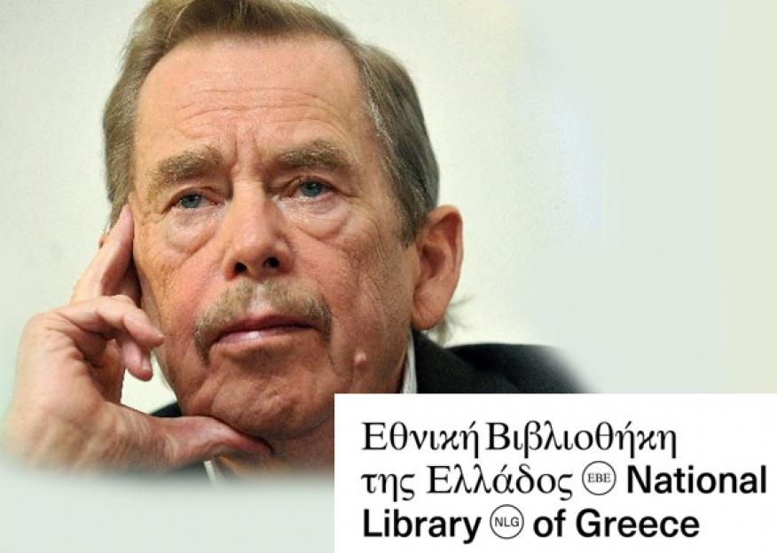 Η ηθική και πολιτική παρακαταθήκη του Βάτσλαβ Χάβελ (1936-2011): Δέκα χρόνια από τον θάνατό του