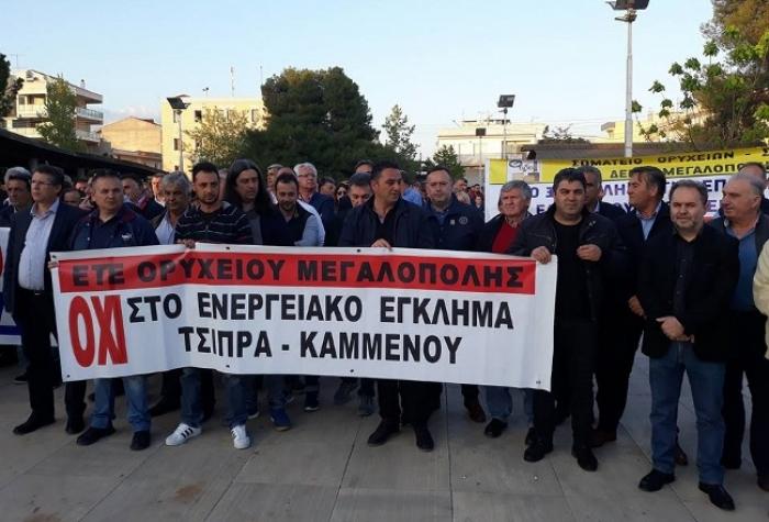 Συλλαλητήριο στην  Κεντρική Πλατεία Μεγαλόπολης για την πώληση της ΔΕΗ (pics)