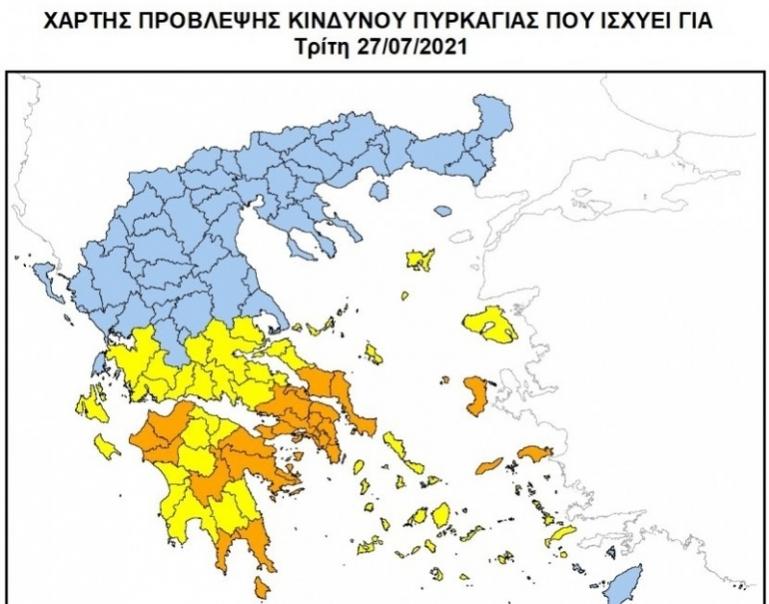 Πολύ υψηλός κίνδυνος πυρκαγιάς για το μεγαλύτερο μέρος της Περιφέρειας Πελοποννήσου σήμερα
