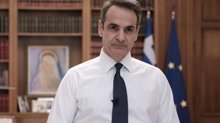 Μήνυμα του Πρωθυπουργού Κυριάκου Μητσοτάκη για την Επέτειο Αποκατάστασης της Δημοκρατίας