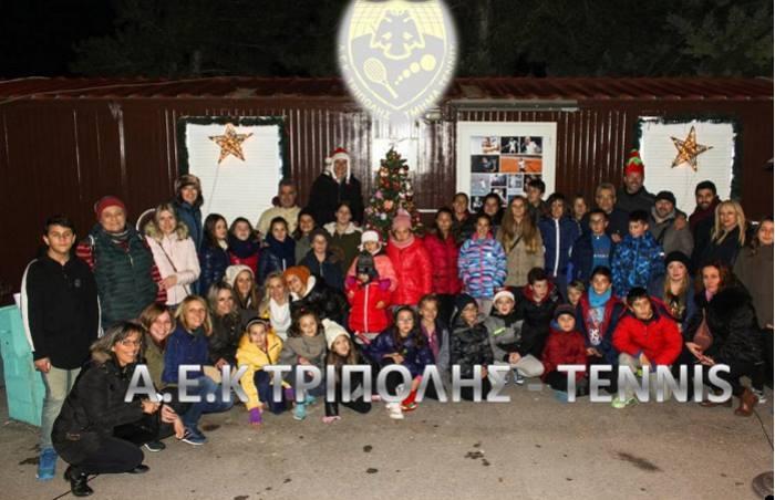 To Χριστουγεννιάτικο Δέντρο του Ομίλου Τένις της ΑΕΚ Τρίπολης στο ΔΑΚ