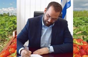 Αίτημα για στήριξη των επιχειρήσεων παραγωγής και τυποποίησης φράουλας σε Αχαία και Ηλεία