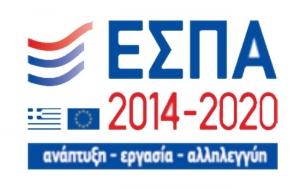 Εντάχθηκε στο ΕΣΠΑ μέσω της ΤΑΠΤοΚ η ενεργειακή αναβάθμιση των Γυμνασίων Λεβιδίου και Τεγέας