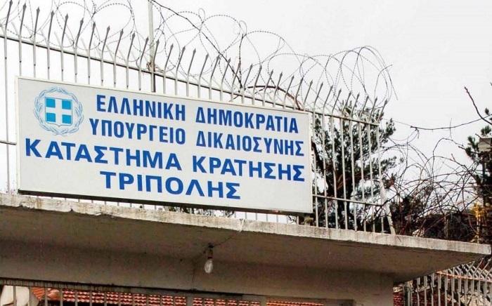 Τρίπολη: Έδωσε τέλος στη ζωή του μέσα στις φυλακές