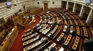 Αυτοί είναι οι βουλευτές που εξελέγησαν στην Περιφέρεια Πελοποννήσου