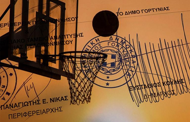 Ανακατασκευή γηπέδου καλαθοσφαίρισης του Δημοτικού Σχολείου στο Βαλτεσινίκο