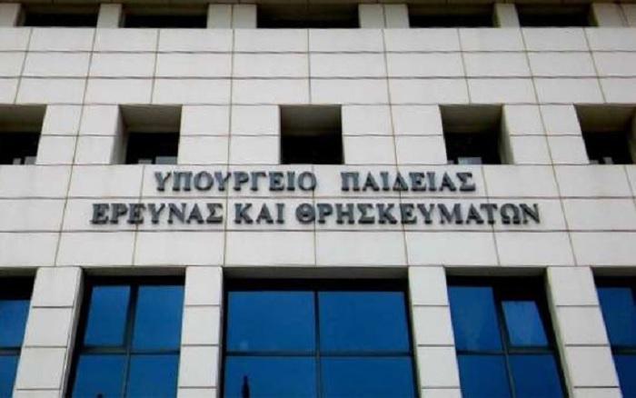 Υπουργείο Παιδείας: Διευκρίνιση σχετικά με δημοσιεύματα ιστοσελίδων για το νέο εξεταστικό σύστημα