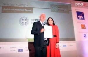 Βραβεύθηκε ο Περιφερειάρχης Πελοποννήσου στα  Greek Hospitality Awards 2019