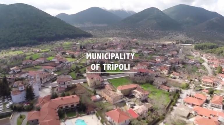 Ο Δήμος Τρίπολης στο ICC
