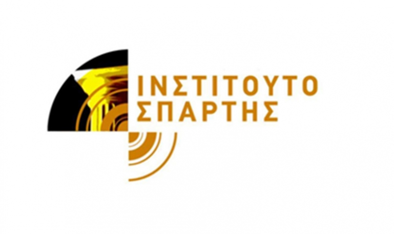 Το Ινστιτούτο Σπάρτης διοργανώνει διαδικτυακή ημερίδα με θέμα:  «Νεοκλασικά κτίρια και Πρόγραμμα διάσωσης και διατήρησής τους»
