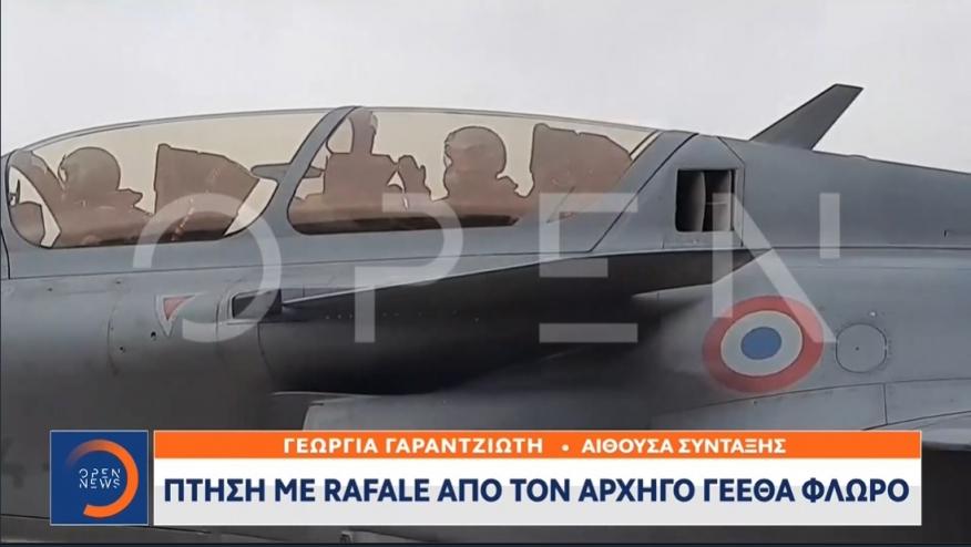 Πτήση με Rafale από τον αρχηγό ΓΕΕΘΑ Φλώρο (vid)