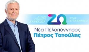 Απάντηση της «Νέας Πελοποννήσου» στις αναφορές Νίκα