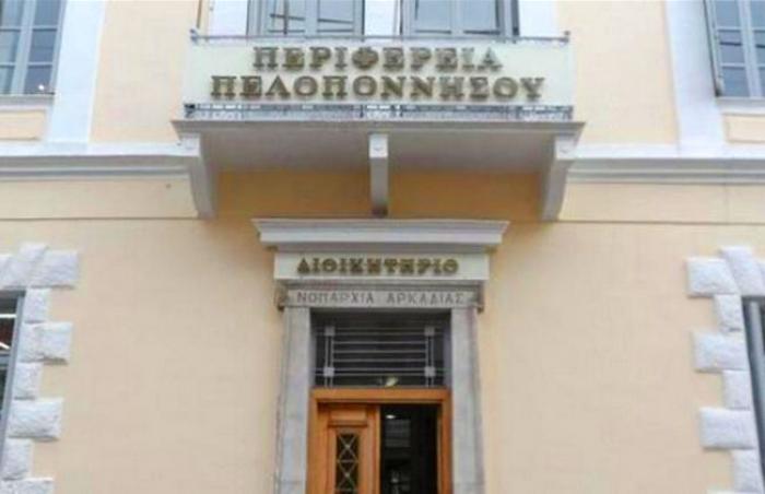 Περιφέρεια Πελοποννήσου «Οι ένοχοι σιωπούν κ. Μαντά»