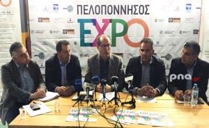 Τρίπολη: Συνέντευξη Τύπου για την έκθεση «ΠΕΛΟΠΟΝΝΗΣΟΣ EXPO» 2019 (video)
