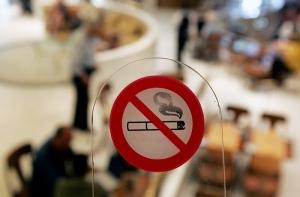Η εφαρμογή του αντικαπνιστικού νόμου στην Περιφέρεια