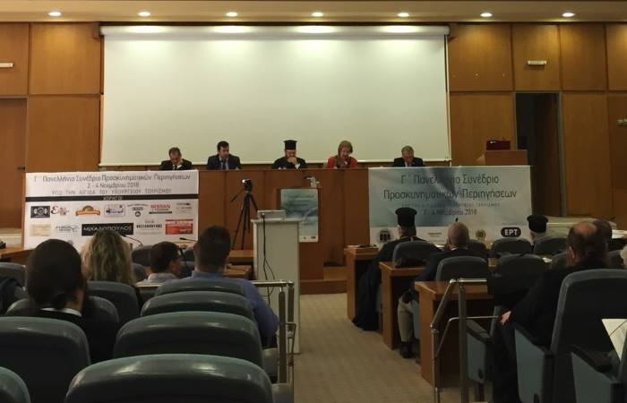 Προτάσεις και πολιτικές από τον Τ.Ο.Π. για την ανάπτυξη του Θρησκευτικού Τουρισμού στην Πελοπόννησο
