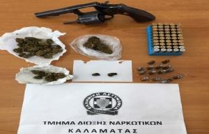 Συνελήφθη 59χρονος για παραβάσεις των νομοθεσιών για τα ναρκωτικά και τα όπλα