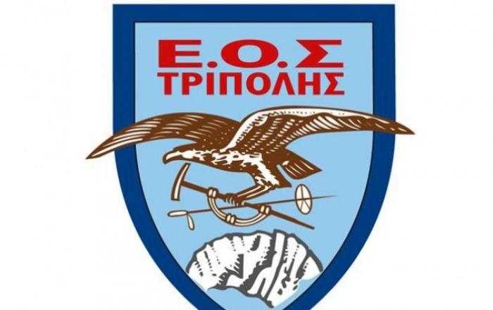 Ο ΕΟΣ Τρίπολης υποδέχεται τους αθλητές του «Σπάρταθλον» στο Αρτεμίσιο Όρος