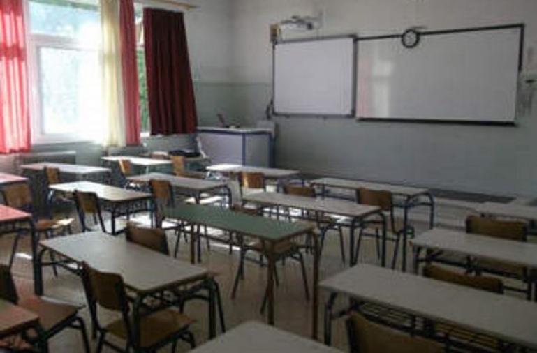 2ο Γυμνάσιο Τρίπολης | Αναστολή λειτουργίας τμήματος λόγω επιβεβαιωμένου κρούσματος