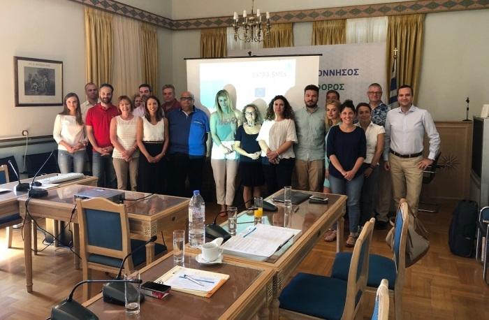 «Ξεκίνησε το έργο EXTRA-SMEs, Εναρκτήρια συνεδρίαση της Ομάδας Διοίκησης του έργου»