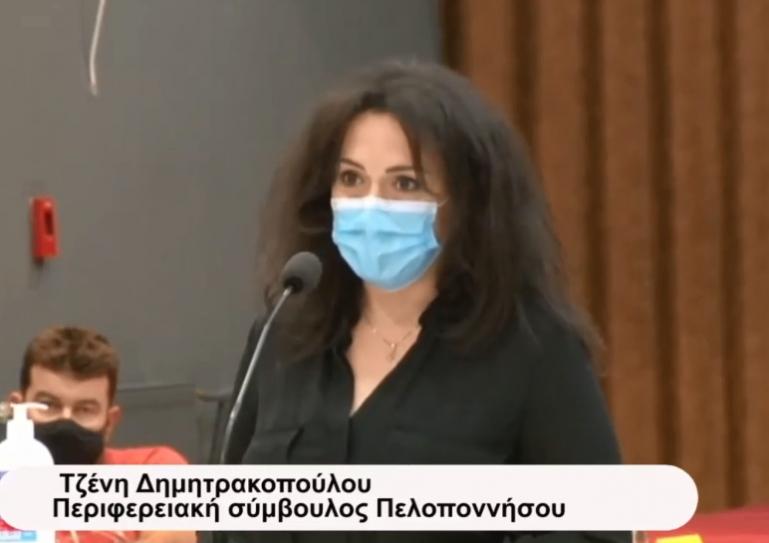 Τζένη Δημητρακοπούλου: Η πράσινη μετάβαση δεν είναι ένα απλό - μικρό πολιτικό αίτημα, για λίγους (video)
