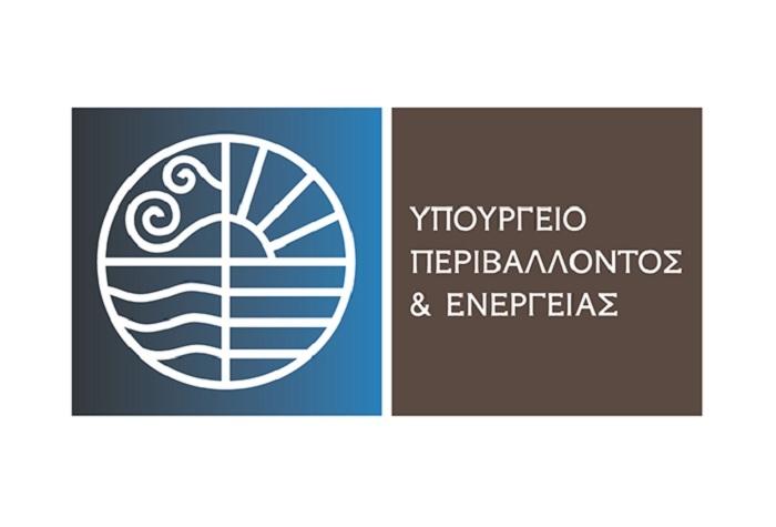 Χρηματοδότηση 17 εκατ. ευρώ για το νέο εργοστάσιο επεξεργασίας απορριμμάτων στην Ηλεία