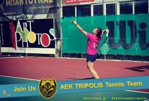 Δυο πρωτιές για την Αντωνίου της ΑΕΚ Τρίπολης (Τένις) στο Χαιδάρι