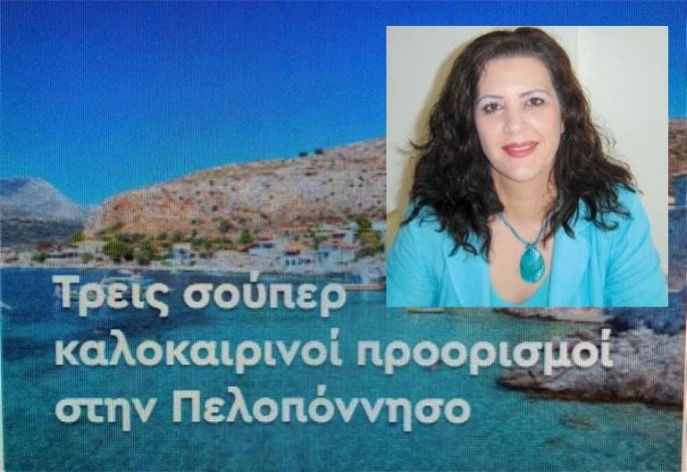 Κωνσταντίνα Νικολάκου: Γι' αυτό το site είστε υπερήφανος κ.Νίκα;