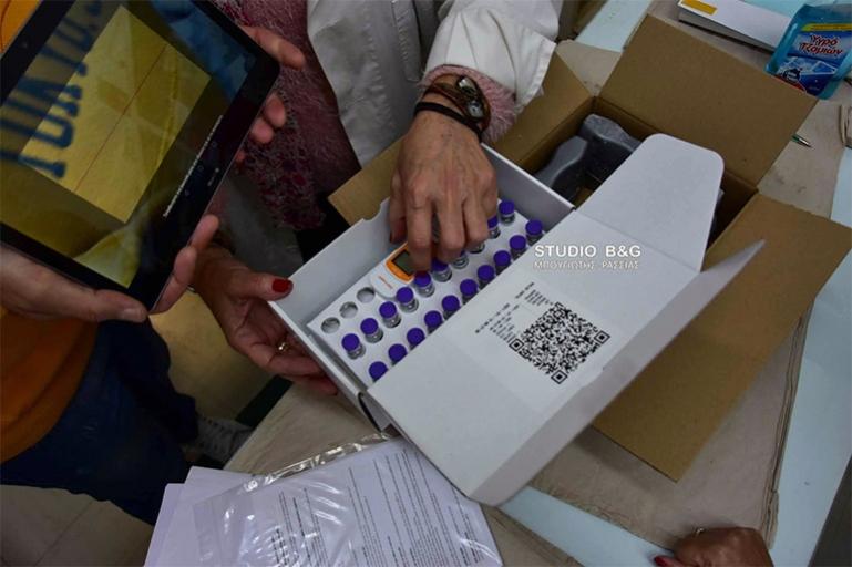 Πως εξελίσσεται η διαδικασία εμβολιασμού στην Περιφέρεια Πελοποννήσου