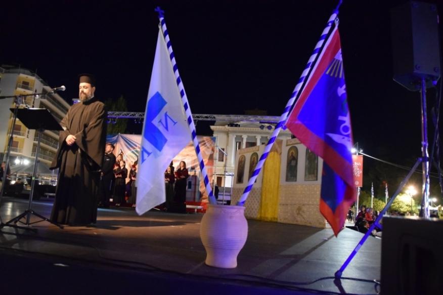 Εκδήλωση για την Άλωση της Τριπολιτσάς στην πλατεία Άρεως (pics - vid)