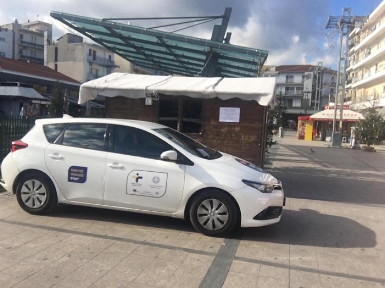 Τρίπολη: Πρόγραμμα δωρεάν rapid test