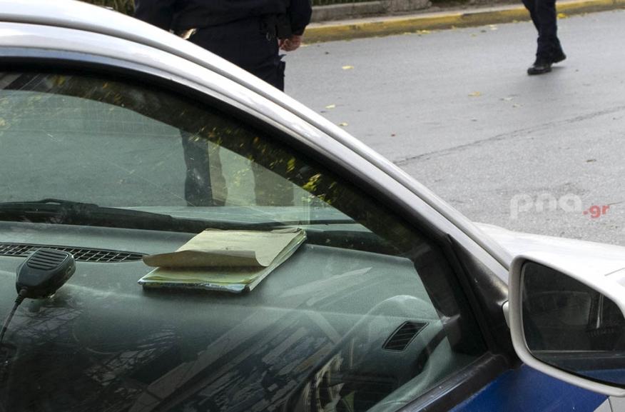 Πελοπόννησος: Σύλληψη και 2.000 ευρώ πρόστιμο σε προσωρινά υπεύθυνο καταστήματος