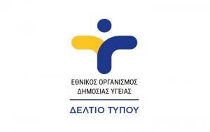 Θέσεις εργασίας για Ιατρούς-Ψυχολόγους για το πρόγραμμα «Ολοκληρωμένη επείγουσα παρέμβαση υγείας για την προσφυγική κρίση – PHILOS II»