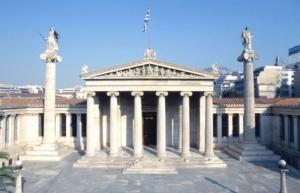 Επιστημονική διάλεξη αφιερωμένη στη μνήμη του Μανόλη Χατζηδάκη (1909-1998) | Αθήνα, 26 Μαρτίου 2019