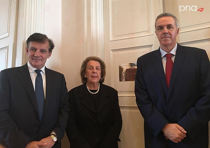 Τελετή ονοματοδοσίας, αφιερωμένη στη μνήμη του τέως Προέδρου της Δ.Ε. καθ. Κωνσταντίνου Α. Δημόπουλου