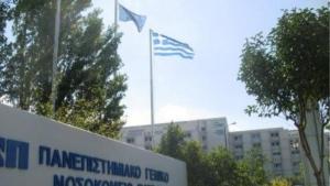 Πάτρα: Γιατρός της Ψυχιατρικής Κλινικής στο ΠΓΝΠ «αρνήθηκε να εξετάσει νεαρό»
