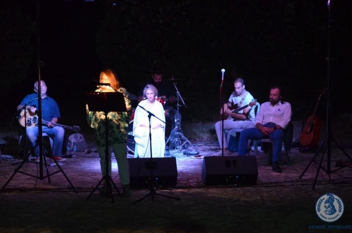 Μια μουσική Βραδιά αφιερωμένη στο Λευτέρη Παπαδόπουλο στο Δάρα Αρκαδίας (video - pics)