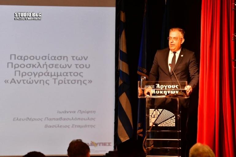 Ο Υπουργός Εσωτερικών παρουσίασε στο Άργος τα έργα του «Αντώνης Τρίτσης» για την Πελοπόννησο