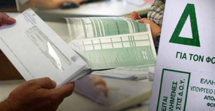 Φορολογικές δηλώσεις -Τι ισχύει για δόσεις, προθεσμίες και ζευγάρια