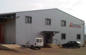 Η εταιρεία Βασιλείου Αφοί Ο.Ε. αναζητά άτομο για μερική απασχόληση σε εργασίες αποθήκης