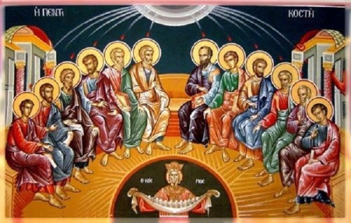 Τι γιορτάζουμε την Κυριακή της Πεντηκοστής