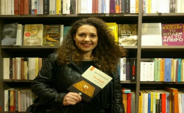 """Β. Κοσμοπούλου: """"Πρόκληση είναι για μένα η καλή παρουσία μου στο χώρο της λογοτεχνίας και το επόμενο έργο μου"""""""