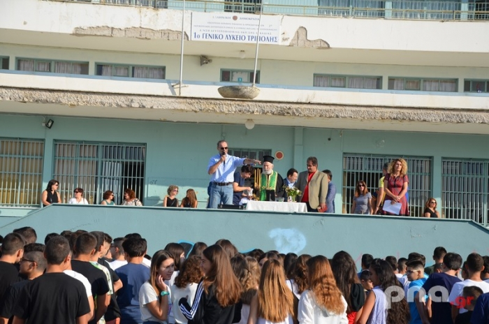 "To 1ο Γυμνάσιο - Λύκειο Τρίπολης ""υποδέχτηκε"" τη νέα σχολική χρονιά (video - pics)"