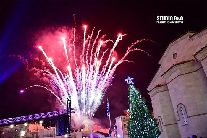Άργος | Έναρξη Χριστουγεννιάτικων εκδηλώσεων με το άναμμα του δέντρου
