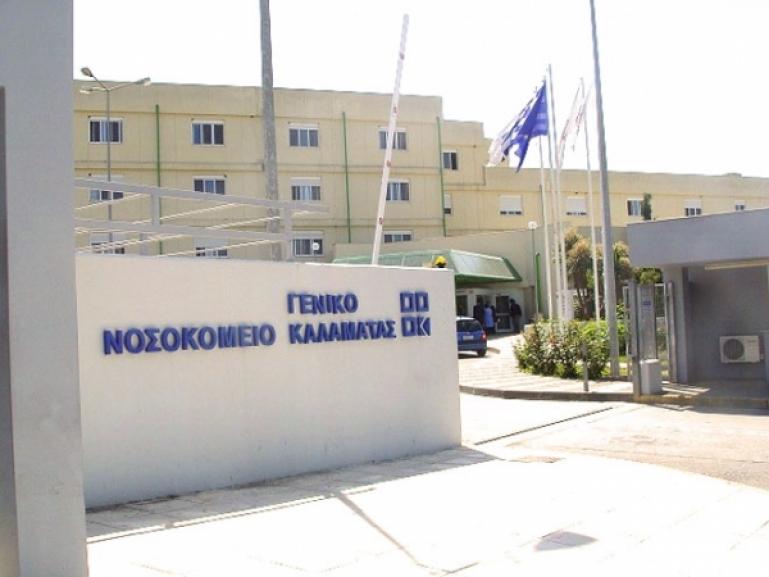 24.209.186 ευρώ από την Περιφέρεια στις δημόσιες δομές υγείας με τη μερίδα του λέοντος στη Μεσσηνία