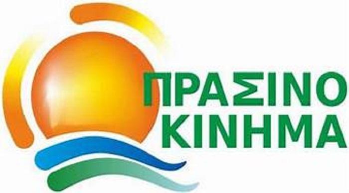 Ανακοίνωσε υποψήφιο περιφερειάρχη για την Πελοπόννησο το Πράσινο Κίνημα στη ΔΕΘ