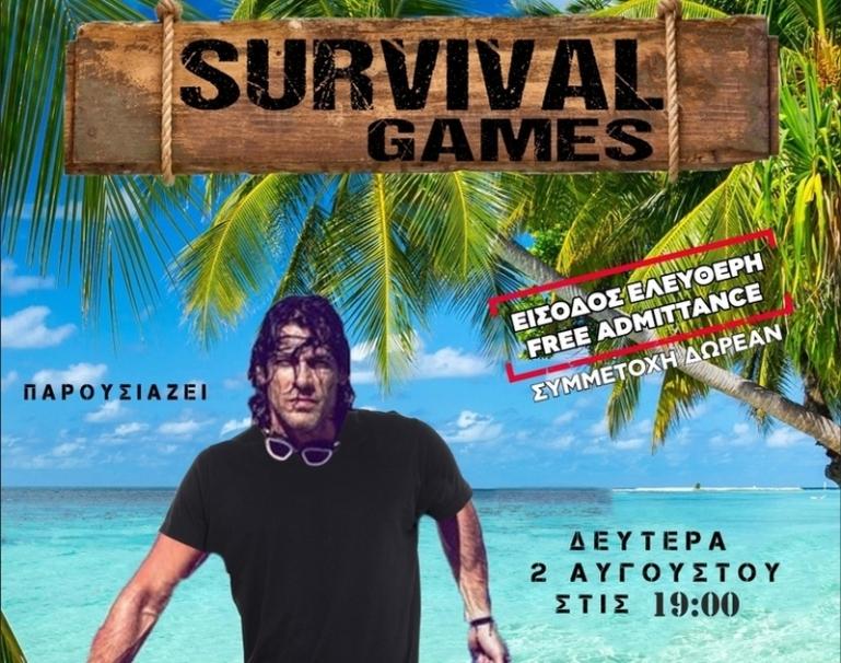 Survival Games στο Δήμο Οιχαλίας | Δευτέρα 2/8, Δημοτικό Γήπεδο Μελιγαλά