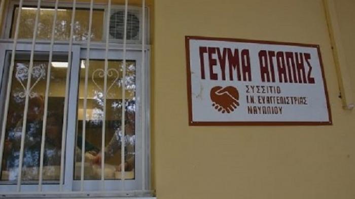 Πέτρος Τατούλης «Εγκρίθηκε η ανέγερση κτιρίου παροχής συσσιτίων στον Ιερό Ναό Ευαγγελιστρίας Ναυπλίου»