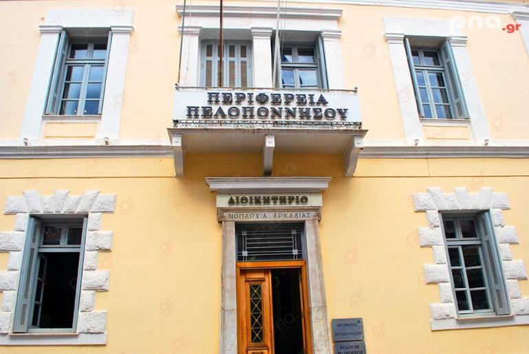 Αυστηροί οι έλεγχοι στις εισόδους των υπηρεσιών της Περιφέρειας Πελοποννήσου, λόγω του κορονοϊού